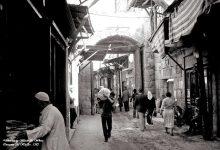 صورة دمشق – باب الفراديس أو باب العمارة في سوق العمارة الجوانية 1982
