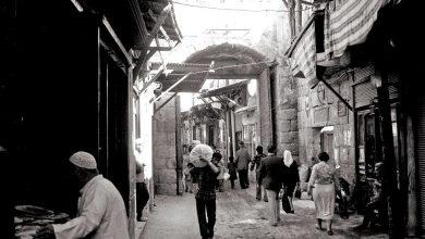 دمشق - باب الفراديس أو باب العمارة في سوق العمارة الجوانية 1982