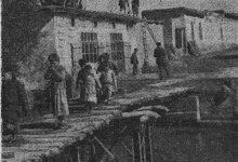 صورة القامشلي 1939