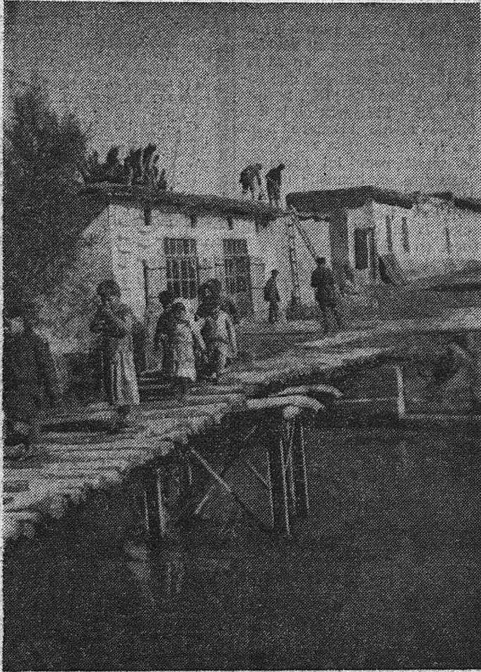 القامشلي 1939