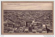 صورة حمص 1901