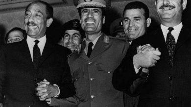 صورة إعلان قيام إتحاد الجمهوريات العربية 1971