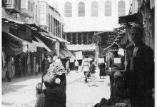 صورة دمشق – سوق الصاغة القديمة وباب الجامع الأموي (باب الزيادة )..1955
