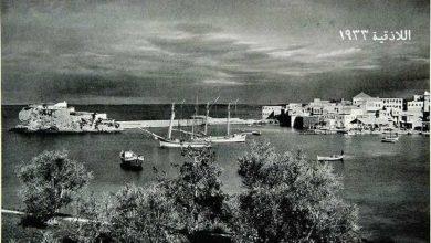 بناء الرصيف الذي يصل الجامع بالفنار في اللاذقية عام 1925
