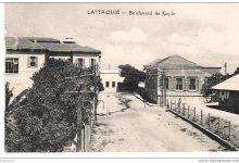 صورة اللاذقية – شارع بغداد عام 1925