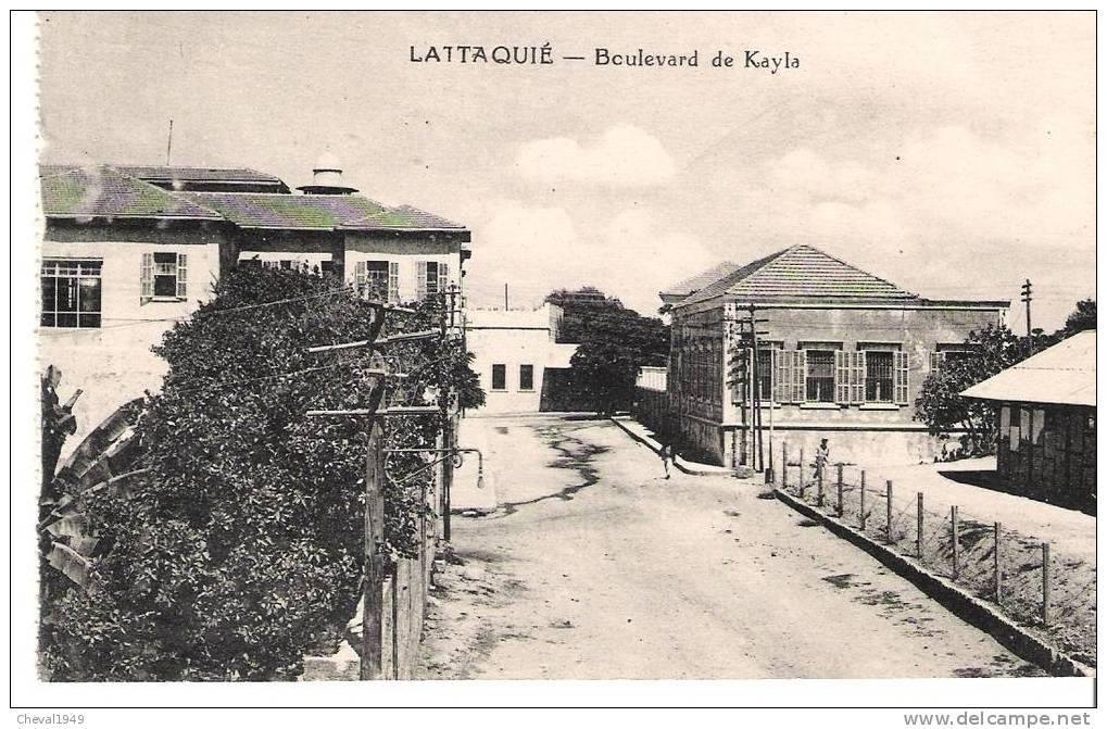 اللاذقية - شارع بغداد عام 1925