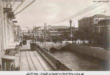 صورة دمشق 1924 – صورة ساحة المرجة من فندق فيكتوريا الكبير