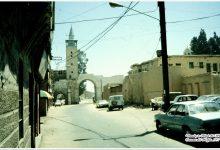 صورة دمشق – بـــاب شــــرقي 1977
