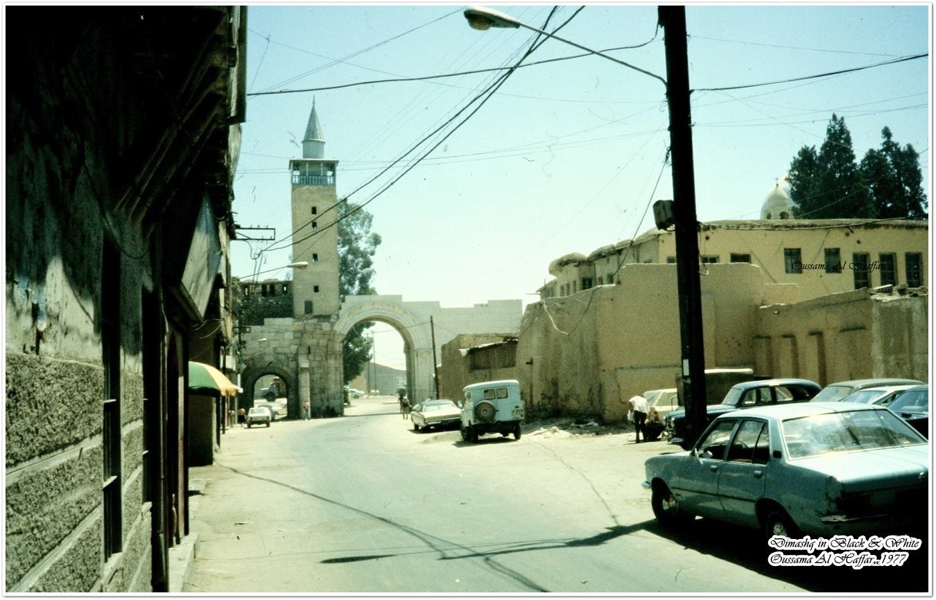 دمشق - بـــاب شــــرقي 1977