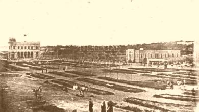 اللاذقية - حديقة البطرني