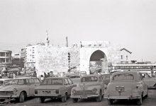 صورة دمشق – باب توما 1976