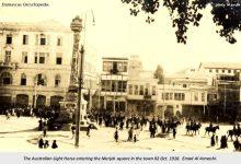 صورة دمشق – دخول القوات البريطانية عام 1918