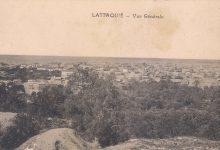 صورة اللاذقية – الطابيَّات عام 1925م