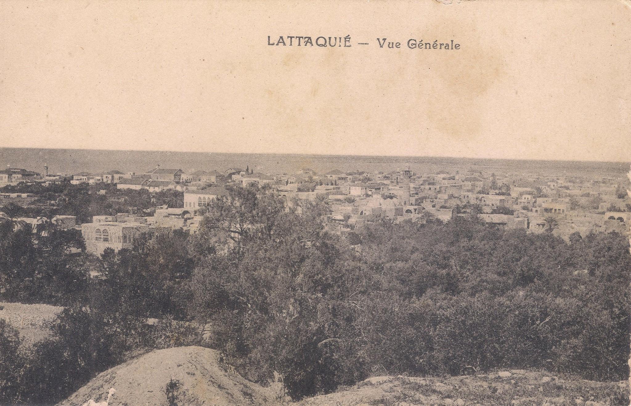 اللاذقية - الطابيَّات عام 1925م