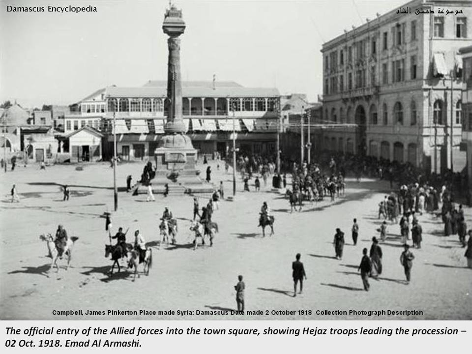 دمشق 1918- طلائع دخول قوات الحلفاء