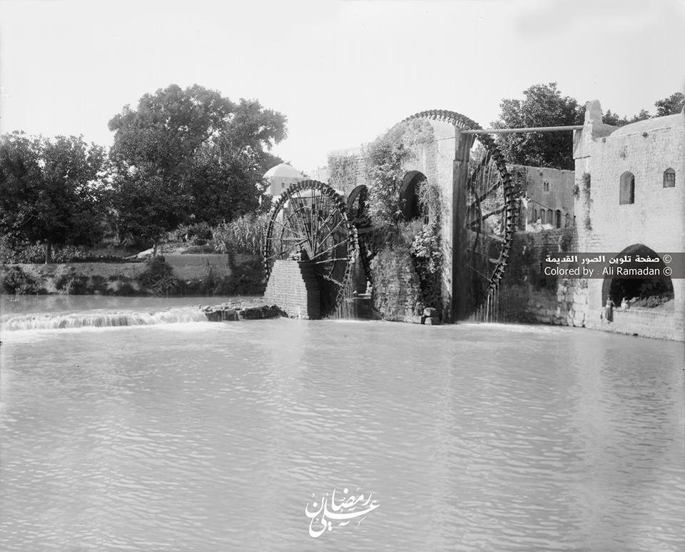 نواعير حماة 1910