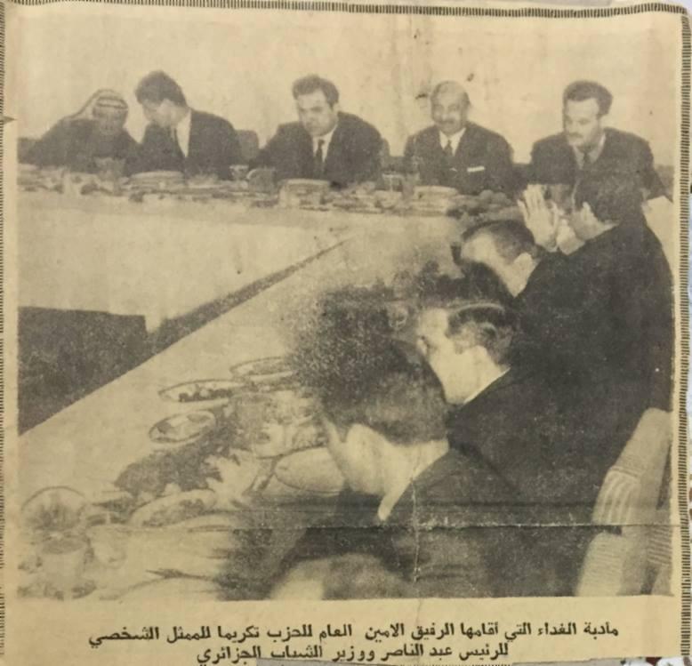 مأدبة غداء اقامها نور الدين الأتاسي تكريماً للممثل الشخصي لجمال عبد الناصر 1969