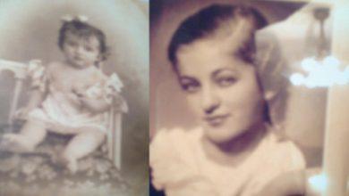 صورة متى وأين توفيت (ليلى يوسف العظمة)؟