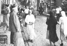 صورة دمشق – سوق مدحت باشا ..بالسبعينيات