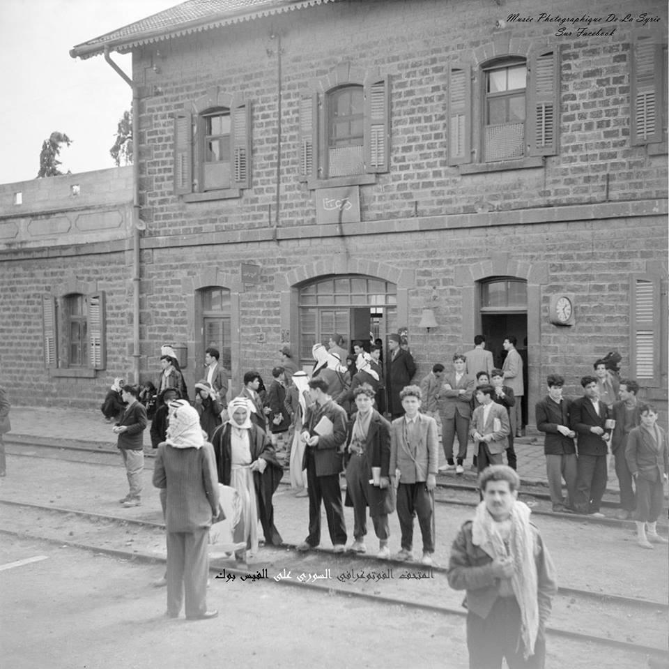 درعا1950- المحطة - الخط الحديدي الحجازي