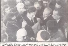 صورة اللاذقية – حافظ الأسد في مسجد العجان عام 1971