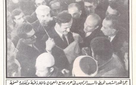 اللاذقية - حافظ الأسد في مسجد العجان عام 1971