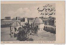 صورة دير الزور: الجامع الحميدي من الداخل.. بدايات القرن العشرين