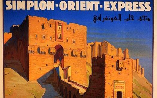 صورة حلب إحدى محطات قطار الشرق السريع سيمبلون 1927م