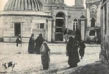 صورة الجامع الحميدي في دير الزور مطلع القرن العشرين