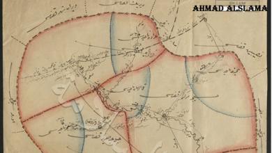 تشكيل لواء الحسكة والتهيئة لإصدار قرار ولاية الزور 1918