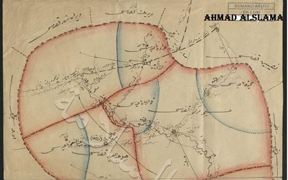 صورة تشكيل لواء الحسكة والتهيئة لإصدار قرار ولاية الزور 1918
