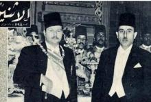 صورة شكري القوتلي والملك فاروق عام 1945