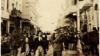 صورة جادة السنجقدار منتصف عشرينات القرن العشرين