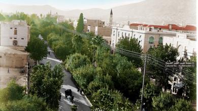 صورة دمشق – شارع النصر في الثلاثينيات