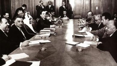 صورة مؤتمر القمة العربي الأول في القاهرة 1964