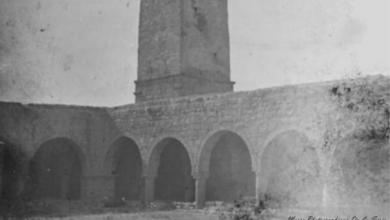 درعا - الجامع العمري ١٩٠٨