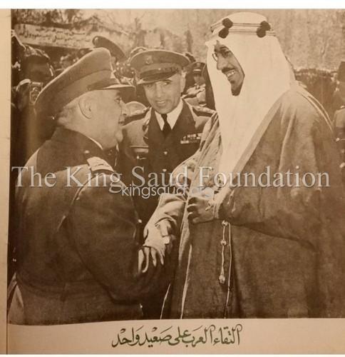 الأمير سعود في سورية مع أديب الشيشكلي 1953