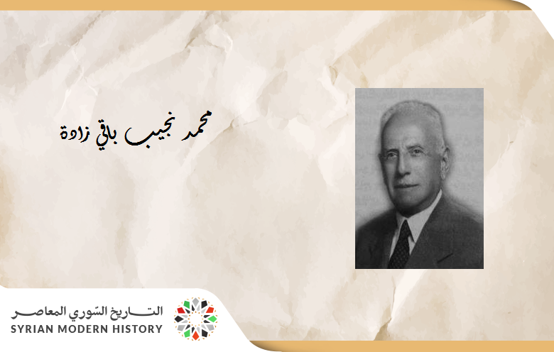 باسل عمر حريري - محمد نجيب باقي زادة