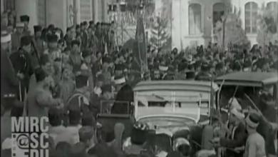 صورة الشيخ تاج الدين الحسني واحتفالات دمشق 1931