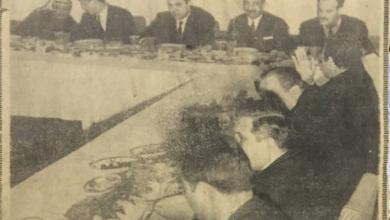 صورة مأدبة غداء اقامها نور الدين الأتاسي تكريماً للممثل الشخصي لجمال عبد الناصر 1969