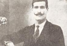 صورة من مذكرات أدهم الجندي: إغتيال البطل الصنديد أحمد آغا 1926