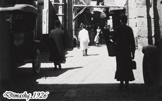 صورة دمشق – المســــكية 1926