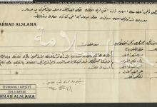 صورة انتخاب المجلس العمومي للواء الزور