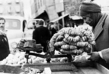 صورة حمص  1965 : بائع التين المجفف