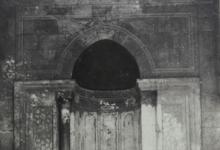 صورة محراب المدرسة الظاهرية البرانية في حلب مطلع القرن العشرين