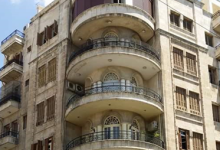 صورة عمارة معمار باشي