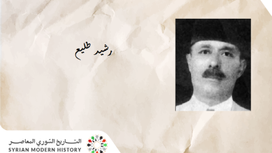 رشيد طليع... والي حلب الذي ترأس أول حكومة أردنية