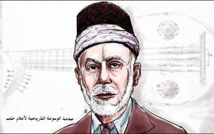 باسل عمر حريري- عمر البطش .. شيخ الكار