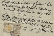 صورة من الأرشيف العثماني 1907- شهادة تحصيل علمي من مدرسة الرشيدية في دير الزور