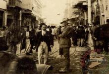 صورة دمشق- جادة السنجقدار منتصف عشرينات القرن العشرين